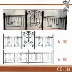 Кованая оградка КО 13