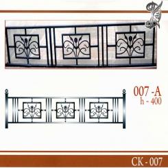 Кованая оградка КО 7