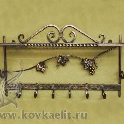 Кованая вешалка КВ_14
